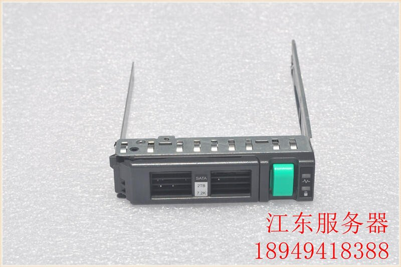 英業達K600-1G K900-1G K800 服務器硬盤托架3.5寸托架子支架