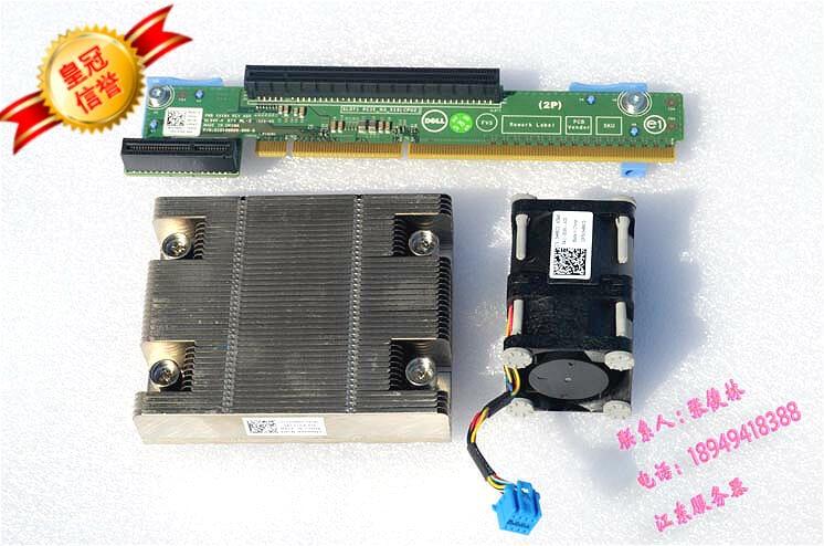 原裝DELL R420 服務器CPU2升級3件套提升卡散熱器風扇