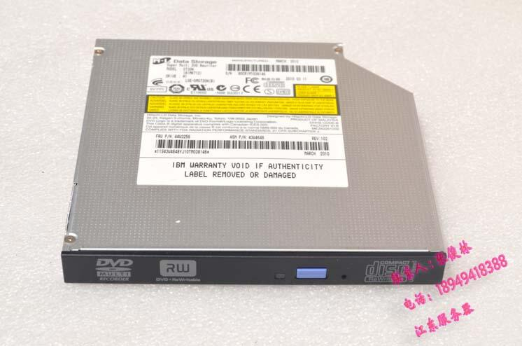HL GT30N SATA DVD-RW 串口通用筆記本一體機內置光驅DVD刻錄機