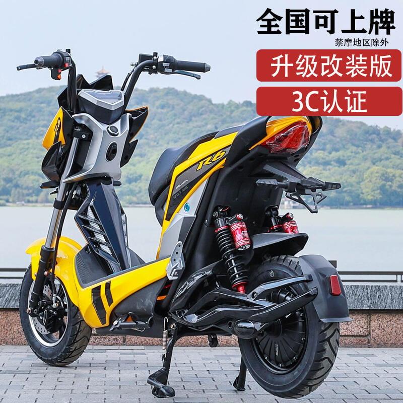 極客電動車x戰警踏板電摩戰狼電瓶車男改裝新款高速72v電動摩托車