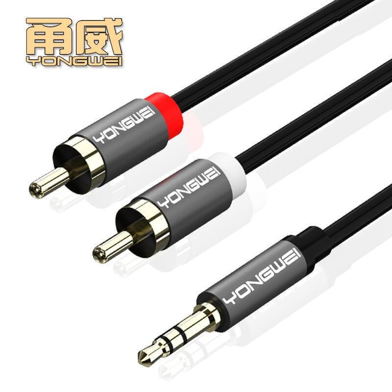 高品質3.5MM轉雙蓮花RCA紅白音頻線無氧銅一分二手機電腦接梅花頭調音臺功放耳機音箱通用音頻連接線