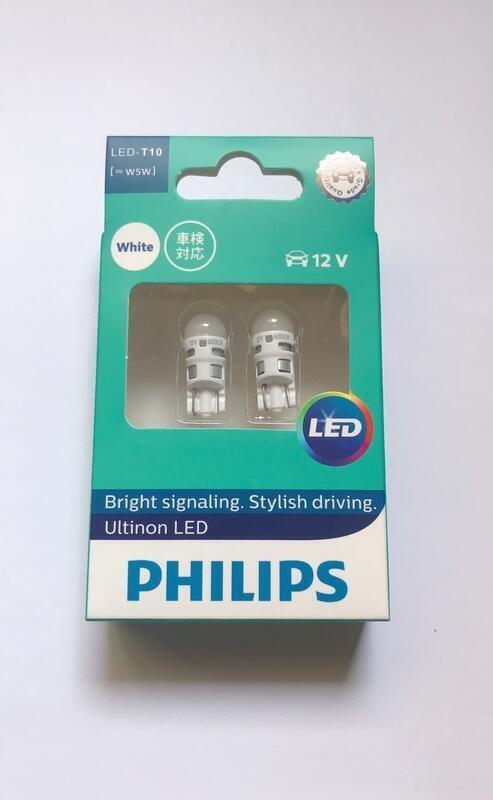 飛利浦汽車燈泡LED示寬燈T10閱讀燈6000K白光帶透鏡車內小插泡W5W