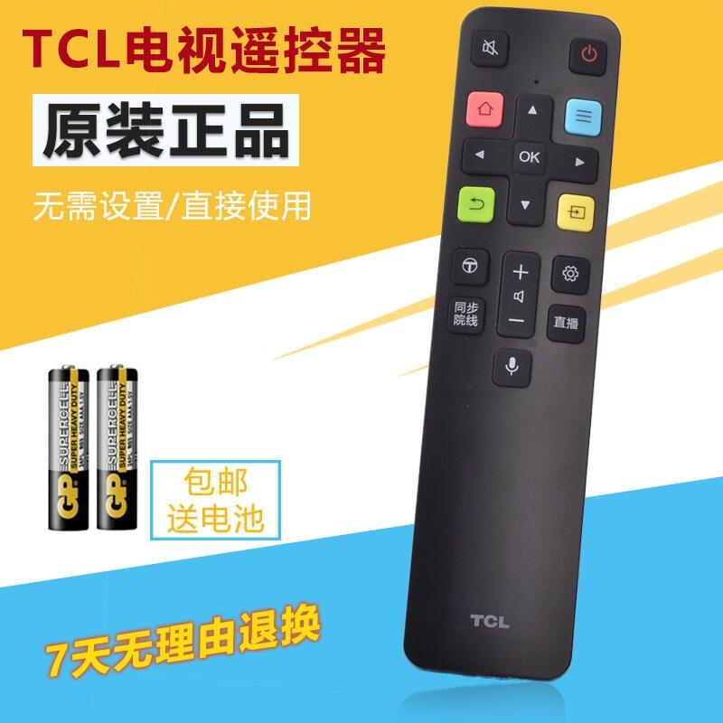 原裝TCL電視智能語音遙控器RC801C/D/FCR1/ 43/49/55/60/65/70C2