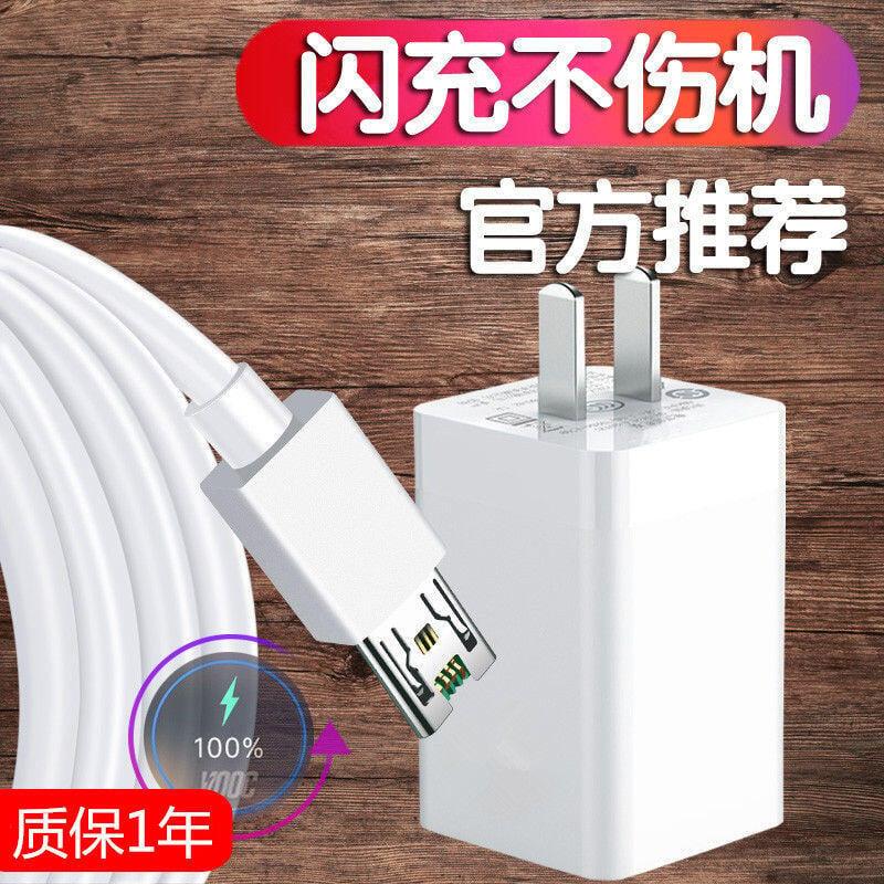 適配OPPO閃充手機充電器r7R11R9S R15A59A83快充頭數據線安卓直充