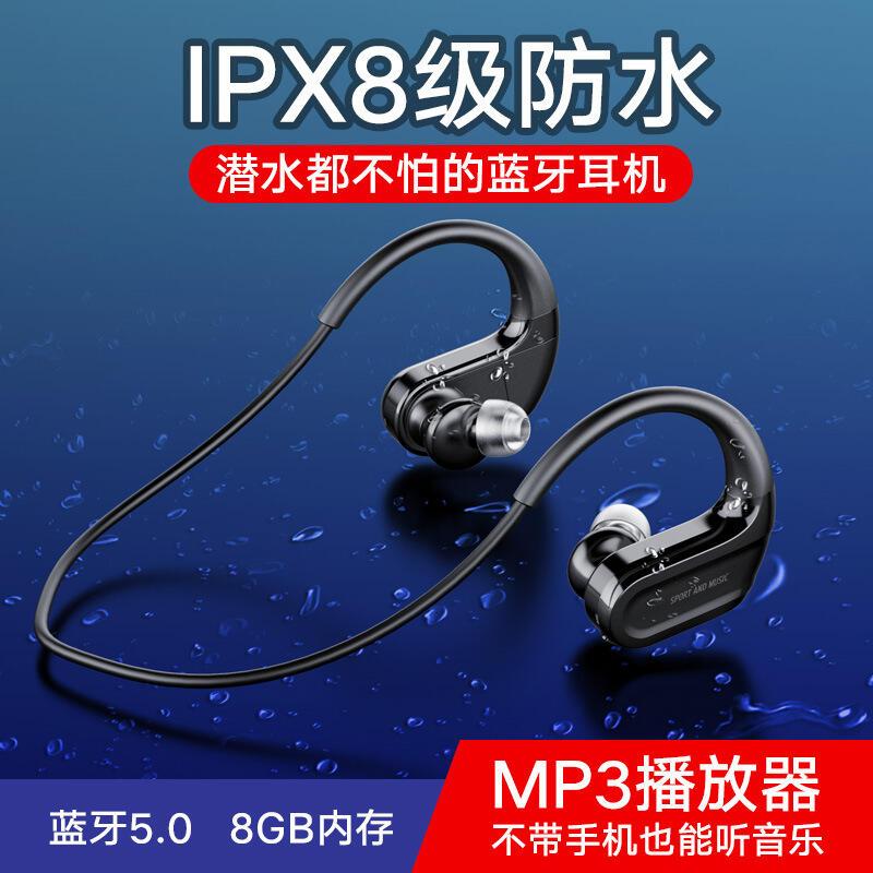 ovevo歐雷特X12游泳防水8級無線藍牙耳機內存MP3掛脖運動跨境爆款