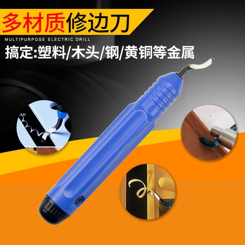優質 去毛刺刮刀不銹鋼修邊刀神器BS1010刀頭內孔倒角器工具銅管刀片