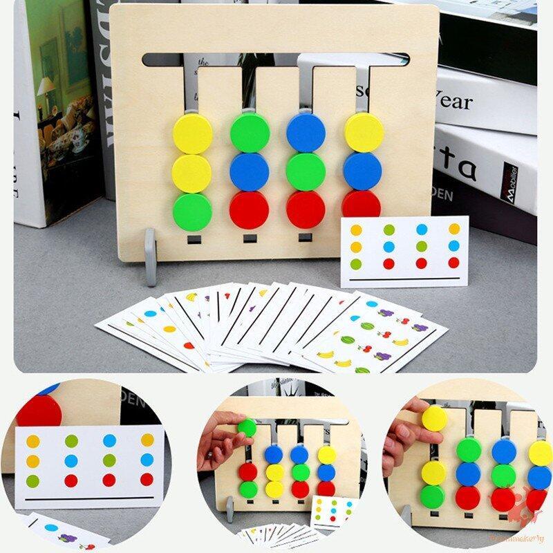 四色水果邏輯遊戲 雙面兩用 木製蒙特梭利啟蒙教具 兒童益智玩具