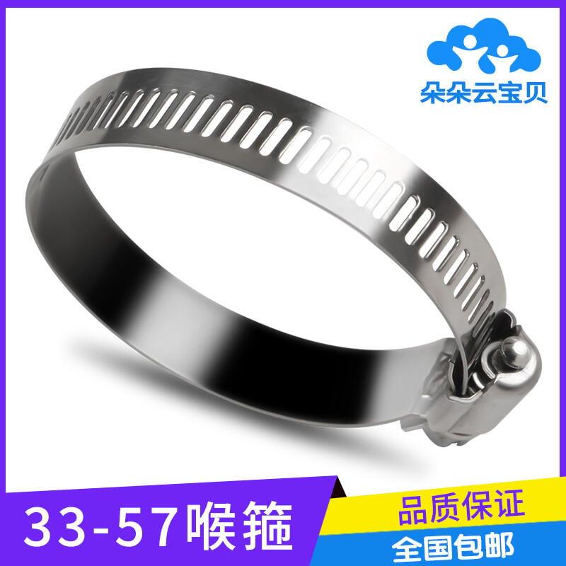 精品工業吸塵器配件軟管不銹鋼喉箍卡環35-57mm通用固定軟管連接卡箍速發現貨熱賣