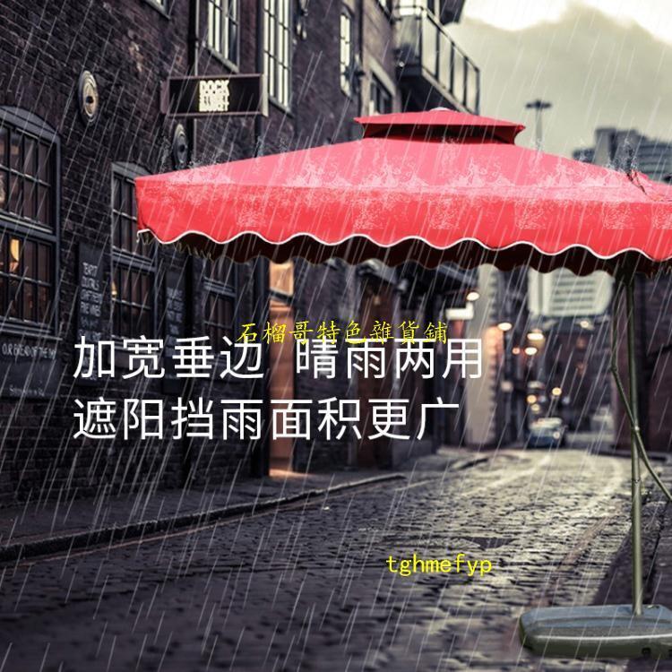 戶外遮陽傘大號庭院傘保安傘擺攤大傘太陽傘晴雨傘摺疊崗亭沙灘傘 WD    露天拍賣