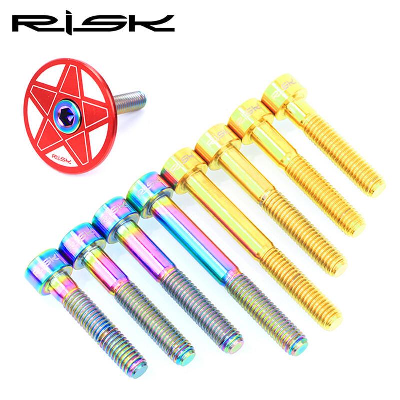 新款熱賣★Risk M6x30\/35\/45mm碗組蓋鈦合金把立柱頭平頭螺絲加長油碟剎夾器現貨