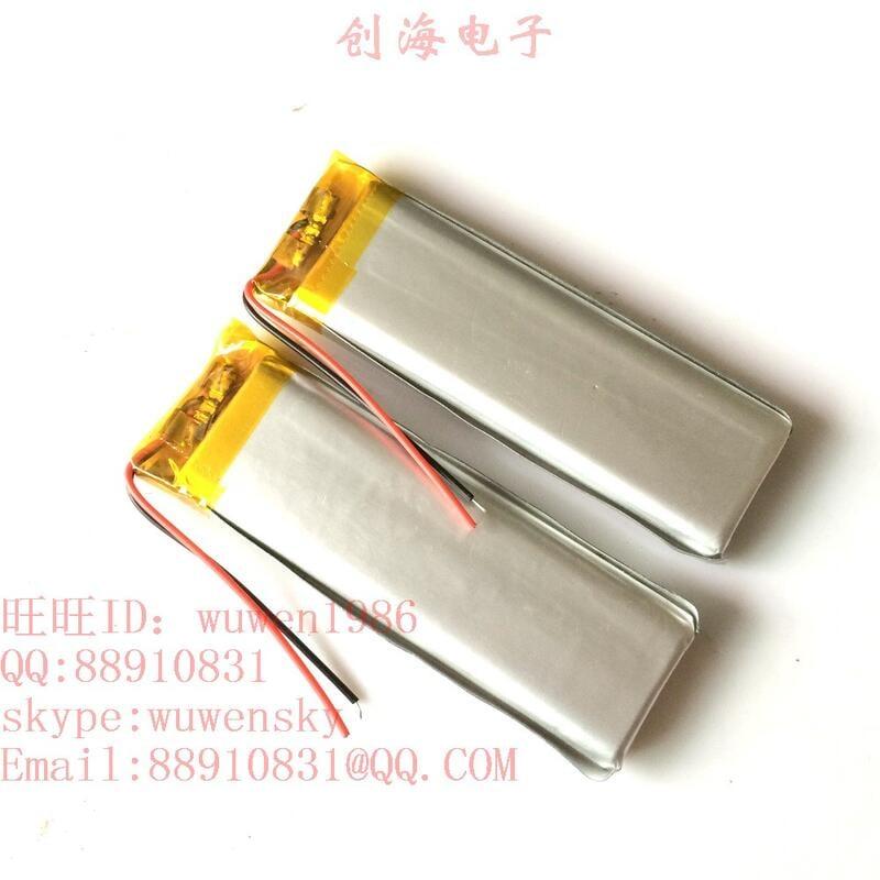 3.7V聚合物鋰電池303070 500mAh 超薄行車記錄儀插卡音箱MP3