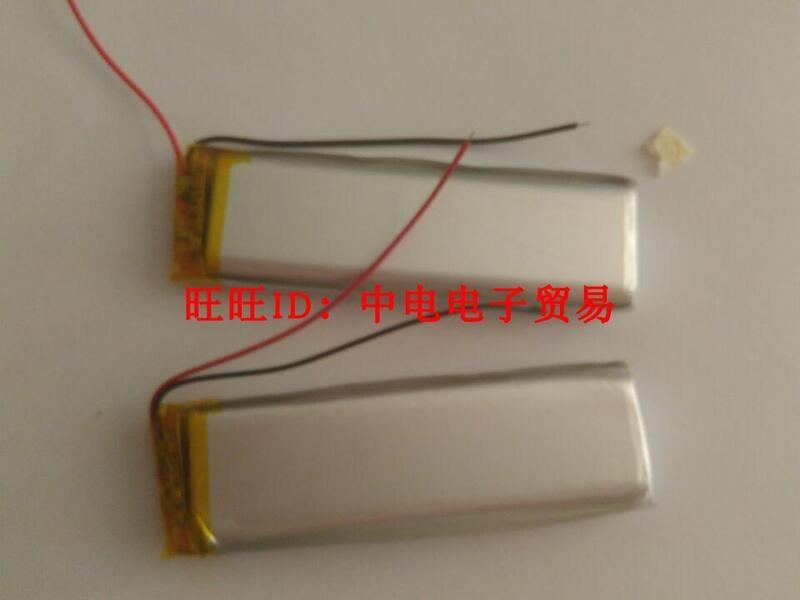 3.7V聚合物鋰電池500mah 401860 小設備監控器音箱錄音筆MP3