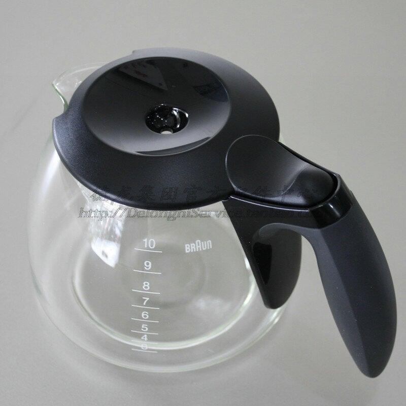{咖啡機配件}}現貨德國Braun博朗咖啡機配件KF550 KF560 KF590 3104 咖啡壺 咖啡杯