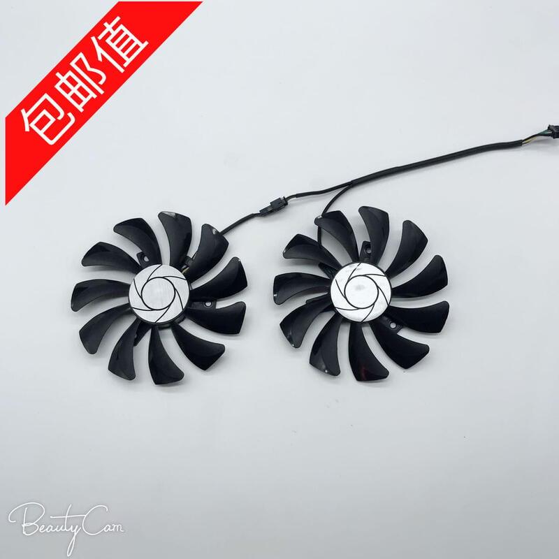 【現貨促銷】微星GTX1060 P106 960 3G 6G飆風顯卡風扇映眾盈通GTX1060風扇