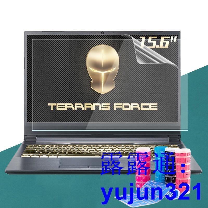 適用15.6寸未來人類X521筆記本屏幕貼膜凹凸鍵盤膜鋼化貼膜防窺膜電腦貼膜