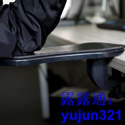 釘墊托護手護架腕女腕胳膊辦公室痛電腦手桌免女生護鼠標墊托手腕鼠標墊