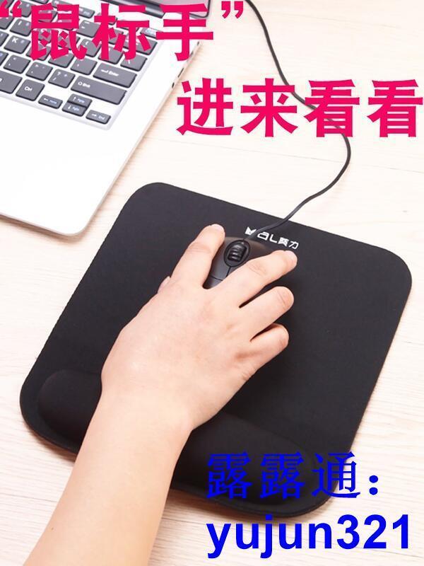 日本購記憶棉電腦游戲大鼠標墊護腕小中號帶護手墊可愛手托加厚簡鼠標墊