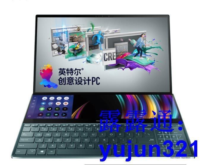 專用 華碩靈耀X2 Pro 15.6寸筆記本貼膜纖維鋼化膜 防藍光防窺膜電腦貼膜