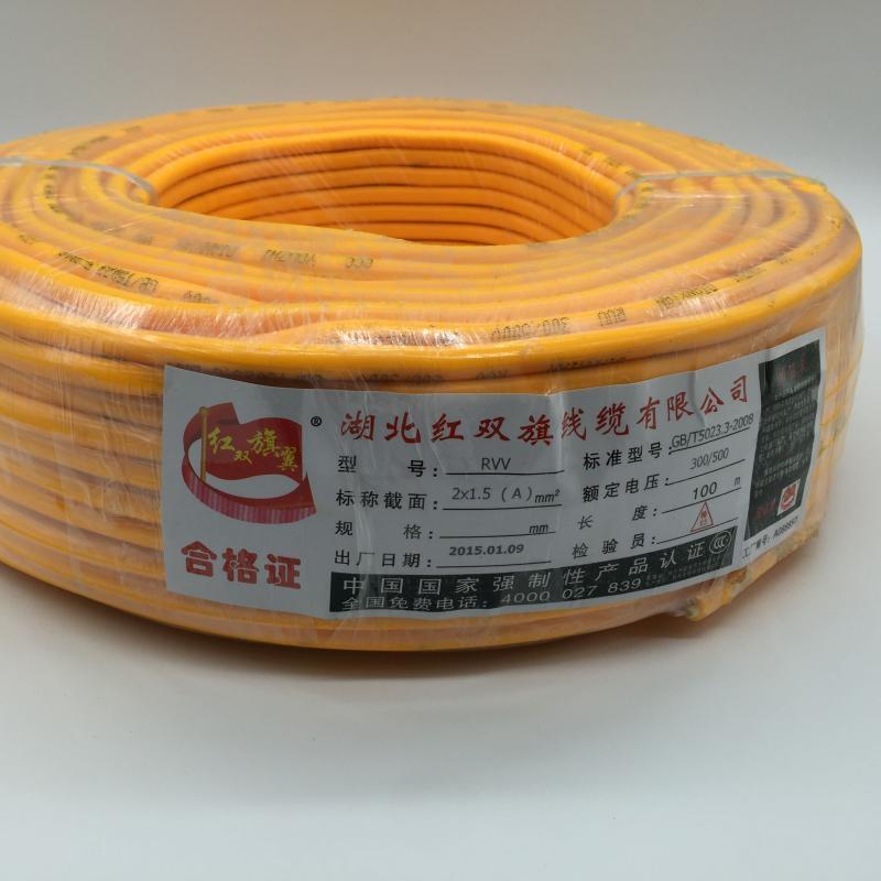 電線電纜護套線軟線防水防凍防摔橡膠線2*1.5 2.5 平方