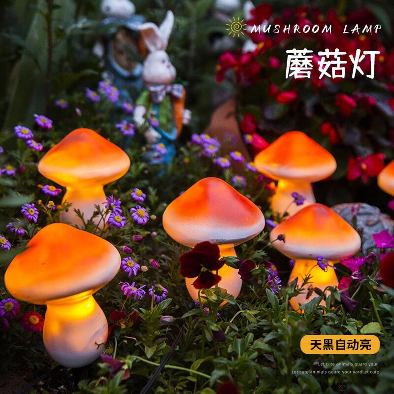 太陽能蘑菇小夜燈戶外庭院花園陽臺布置新款草坪防水景觀裝飾彩燈