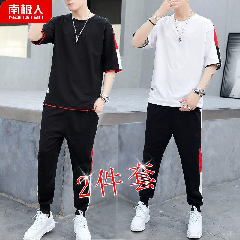 【新款熱賣】【南極人】休閑套裝男夏季短袖T恤潮流新款韓版青少年薄款長褲