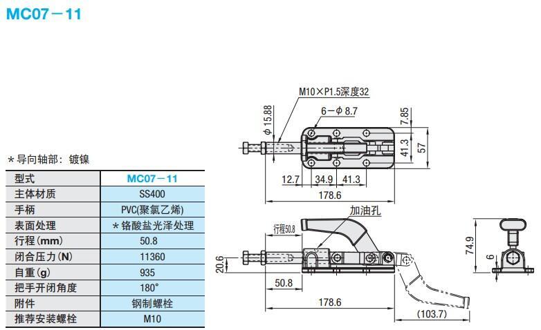 【滿199發貨】代替米思米MC07-11肘夾/快速固定夾具