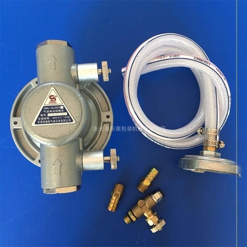 吉星直銷紙箱設備配件德勝水墨印刷機隔膜泵Q H002氣動單向抽墨泵