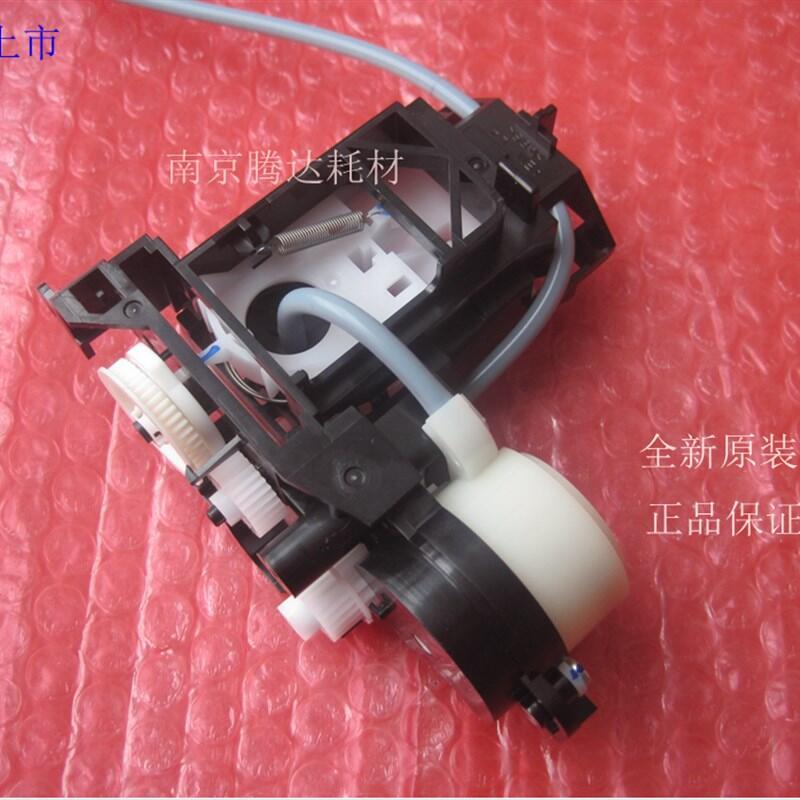 吉星新品兼容 愛普生R330 R270 t50 LH801清潔單元 泵組件抽墨泵吸墨