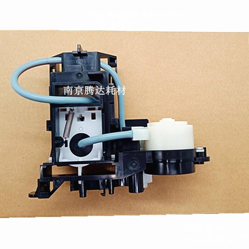 吉星適用全新兼容 愛普生R330 R270 t50 L801 泵組件 清潔單元 抽墨泵