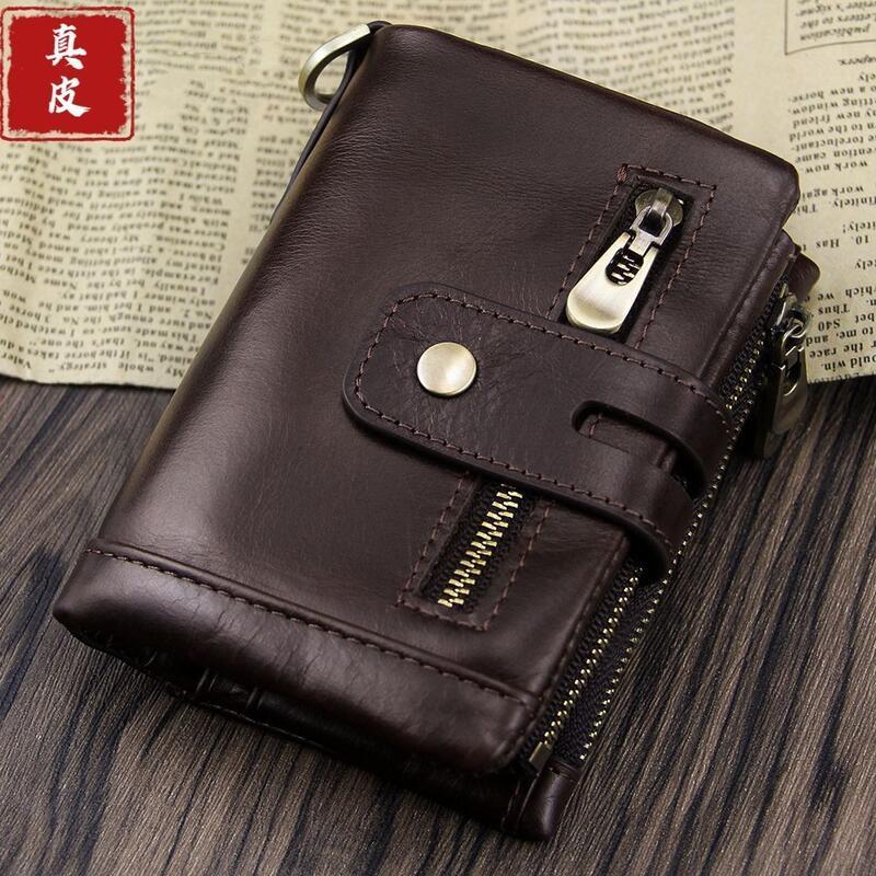 真皮男錢包防盜刷短款頭層牛皮錢夾多功能大容量卡包錢包皮夾軟皮