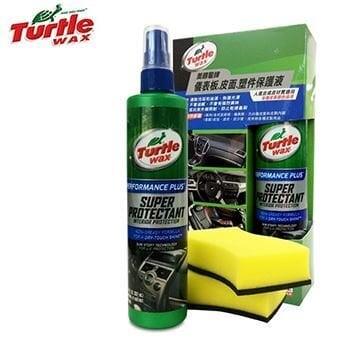 『車麗屋』皮革保養劑 龜牌T96儀表板皮面塑件保護液(附專用綿)