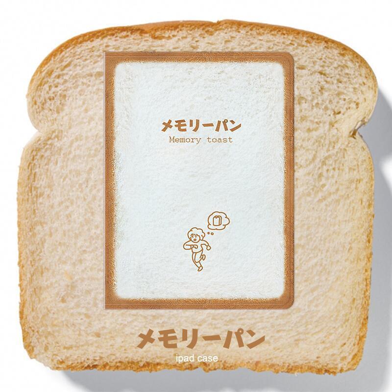【巷南】烤面包蘋果Apple Pencil手寫筆套保護套貼紙12代iPad防摔防滑超