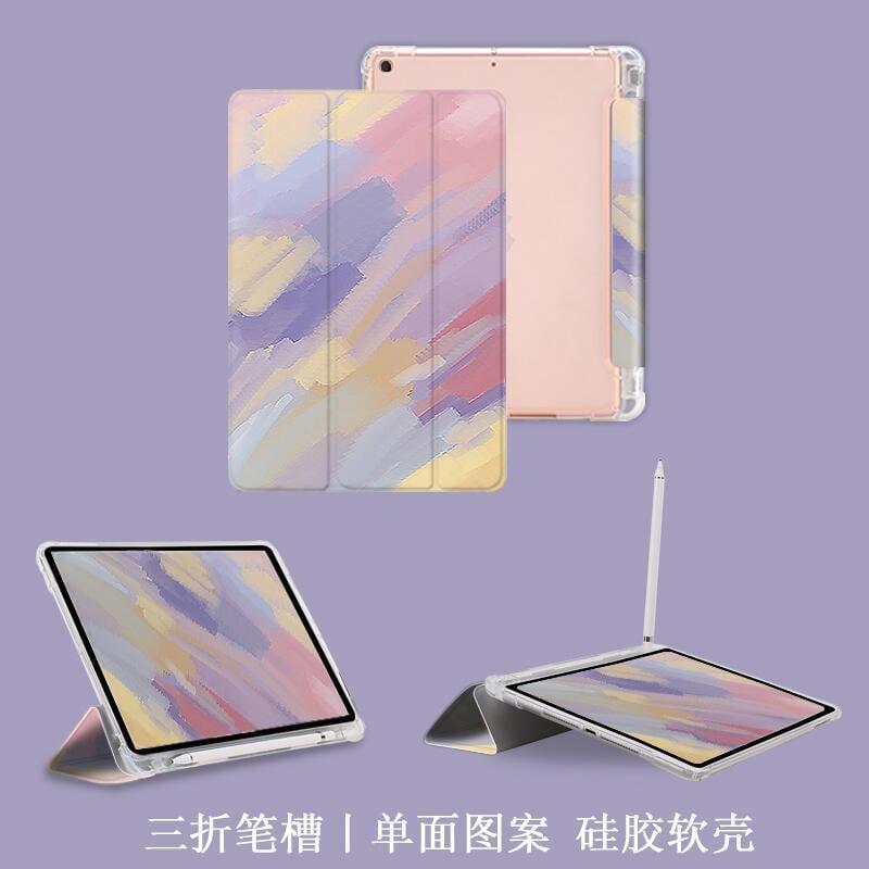 【巷南】mini5新款2021Pro11適用蘋果iPad6平板10.2筆槽Air310.5保護套9.7