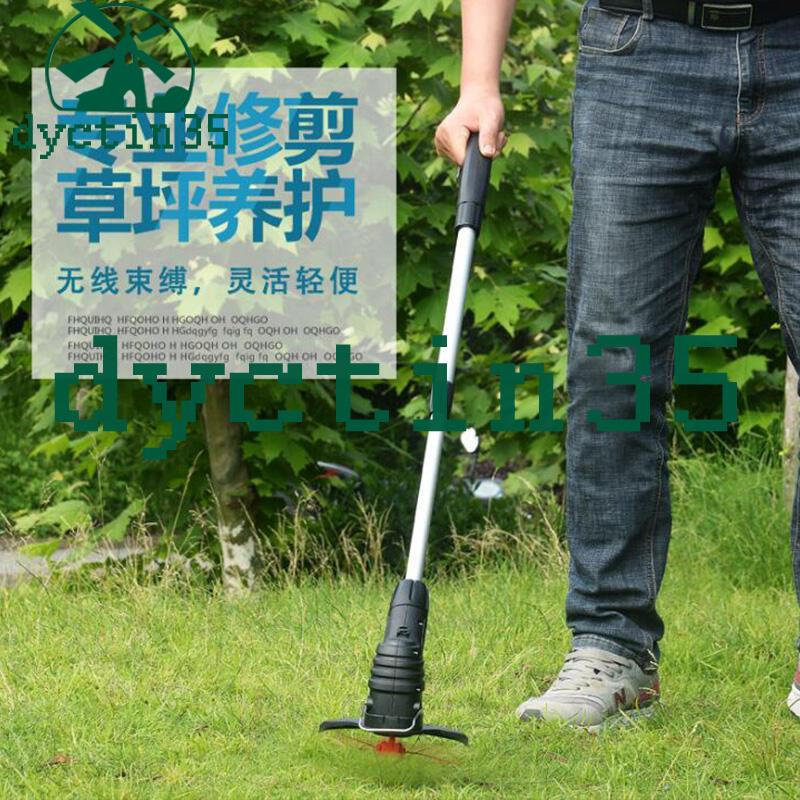 電動割草機小型園林除草機手持鋰電打草機草坪機充電式割草機 郵寄春風