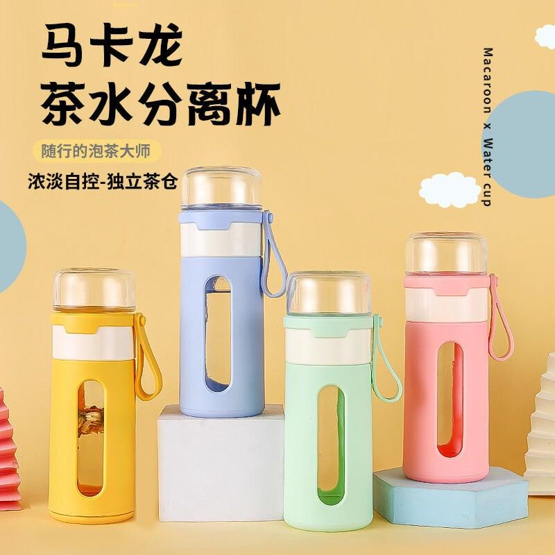 創意禮品杯玻璃杯水杯/茶水分離杯/提手杯廣告隨手杯定制銷售贈品