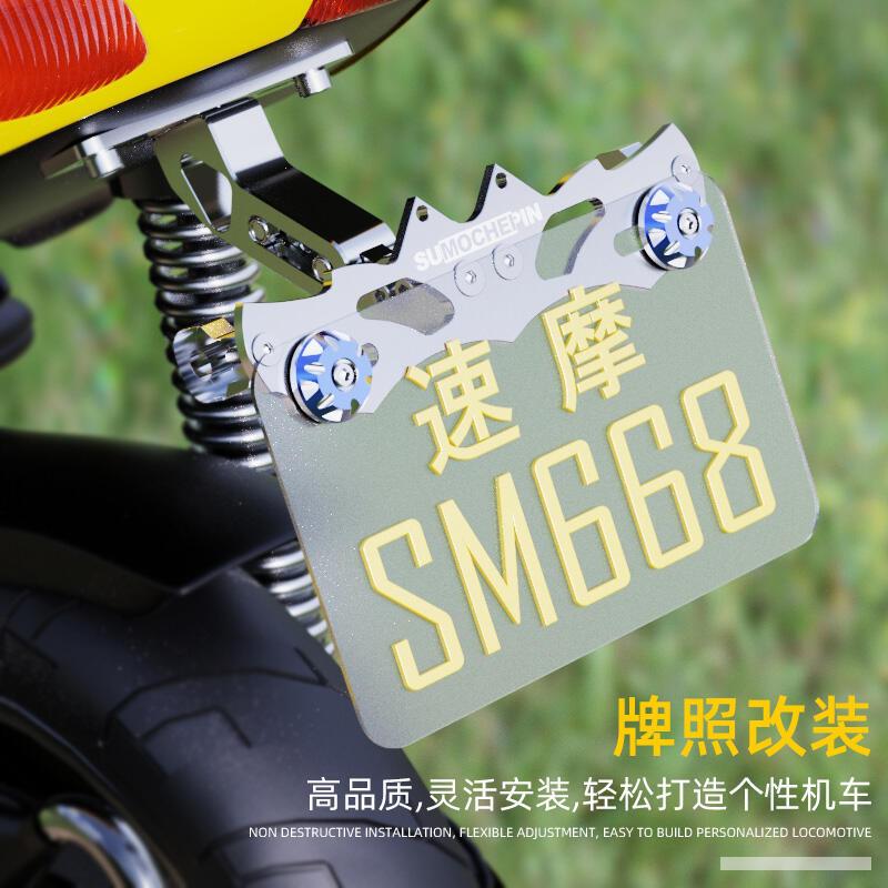 摩托車改裝牌照架鋁合金小怪獸蝙蝠車牌架后牌可調活動轉向燈支架