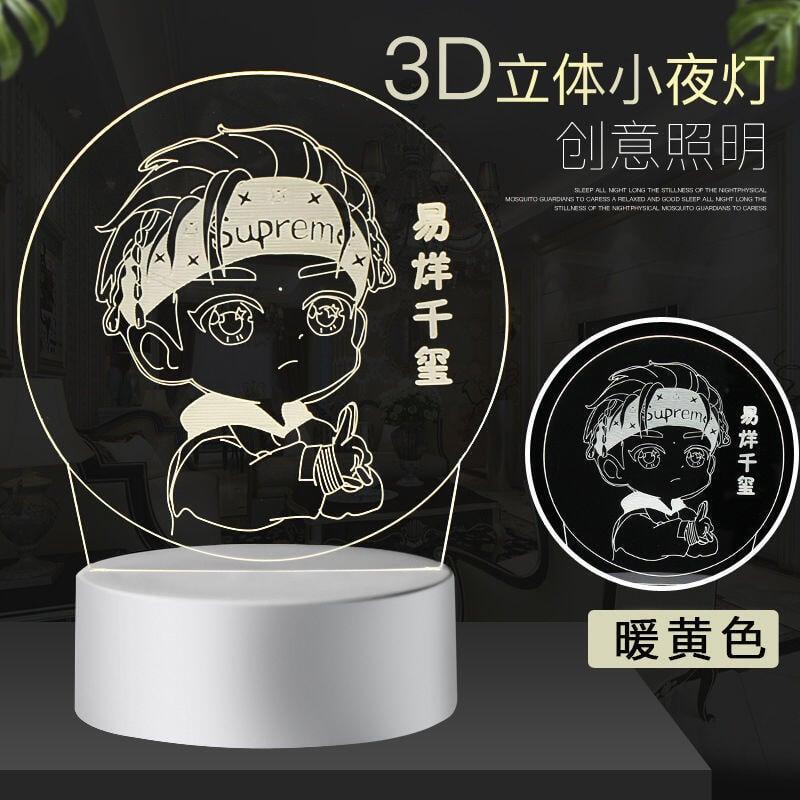 精品3D小夜燈創意浪漫易烊千璽情侶男生女生閨蜜新年生日禮物禮品刻字