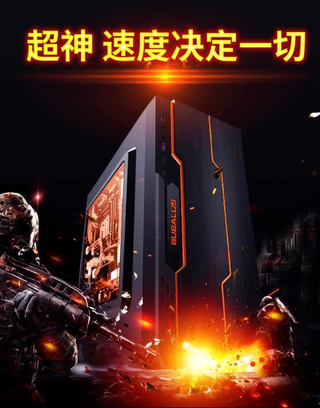 二手游戲電腦主機銳龍R5 3500X六核16G內存RTX2060高端顯卡辦公
