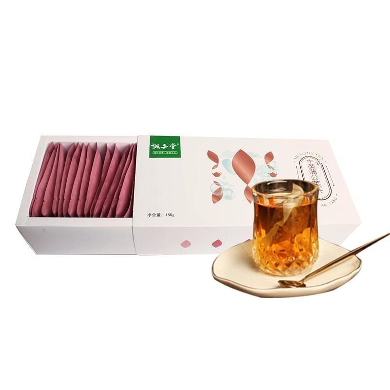 【BTV好物商城】誠安堂牛蒡蒲公英茶代用茶熬夜養護清火茶包150g