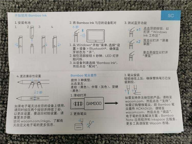 WACOM微軟原裝BAMBOO INK手寫筆4096壓感CS321AK SURFACE CS321A