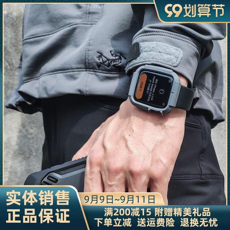 【湊夠500下單】肥熊蘋果手表Apple Watch 6 SE保護套iWatch2/3/4/5戰術防摔套殼