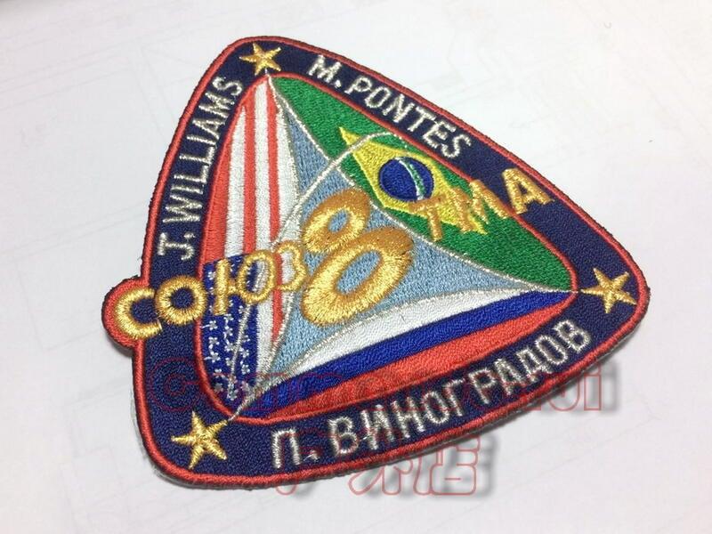 【湊夠500下單】俄羅斯聯邦航天局RKA 聯盟號火箭/飛船Союз ТМА-8任務徽章