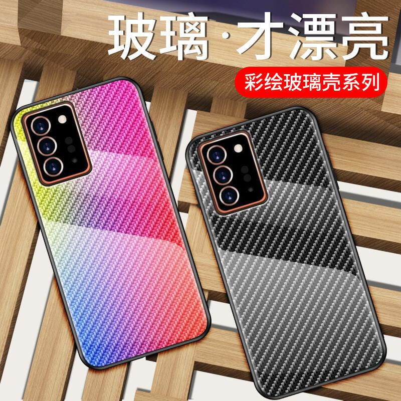 彩色玻璃殼 三星 Galaxy Note20 Ultra 5G 手機殼 防摔 保護殼 鋼化玻璃背蓋 矽膠 现货 Ace