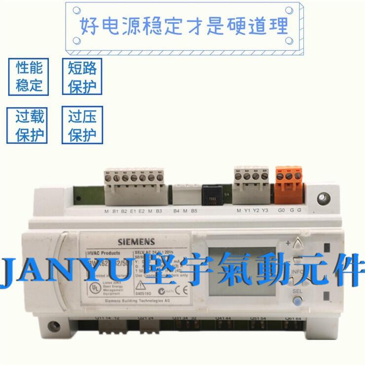 RWX62.732/509 AC 24V SIEMENS/西門子多功能控制器