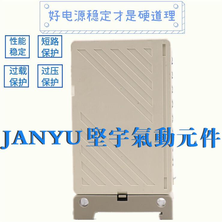SL-TP8J SL-T8J 日本SUNX/神視傳感器