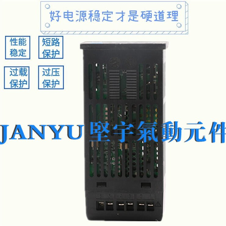ST320-S0/RS 100-240VAC 韓國SAMWONTECH/三元溫控器