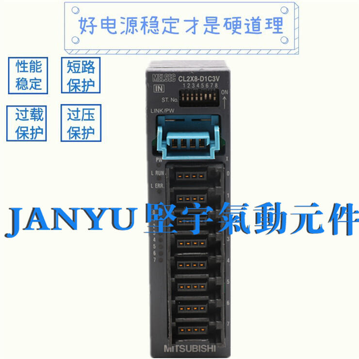CL2X8-D1C3V 24VDC 4mA 日本MITSUBISHI/三菱遠程I/O模塊