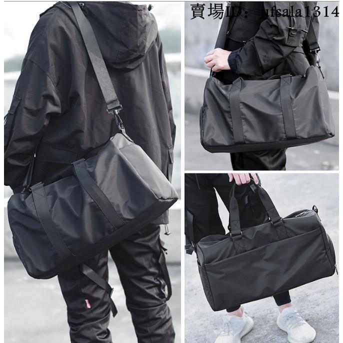 樂購家具_旅行包男手提短途出差旅遊行李包袋大容量幹濕分離運動訓練健身包