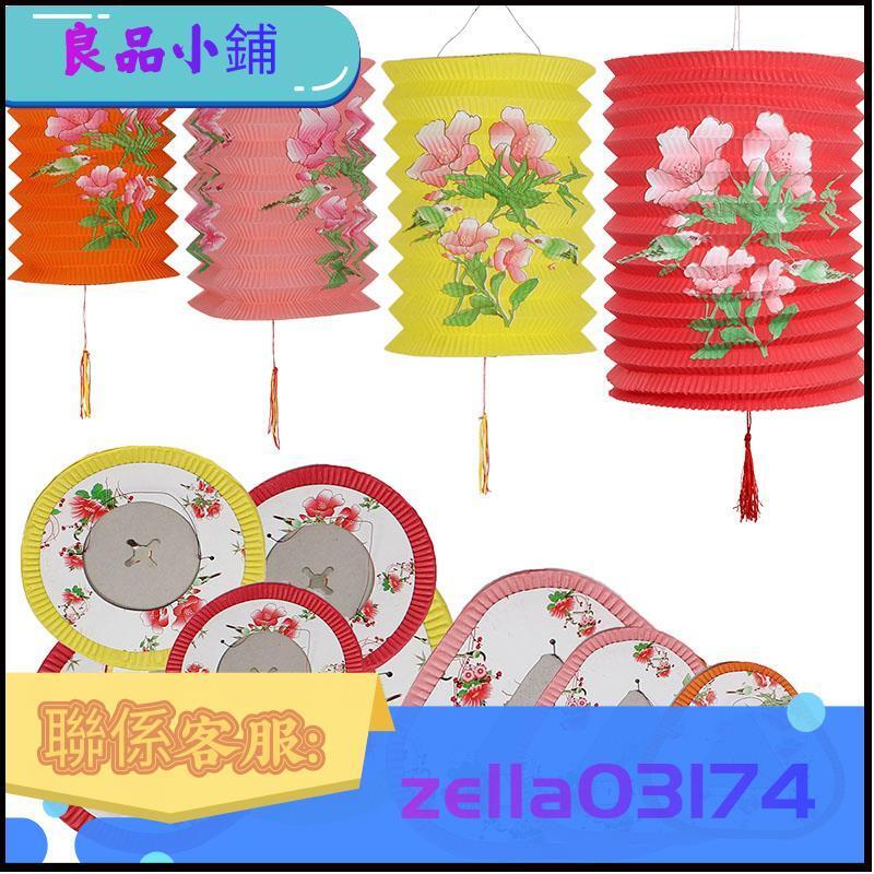 中秋節日掛工傳統紙燈籠風琴中國風圖案折疊發光裝飾兒童手提燈龍