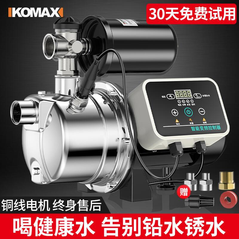 變頻水泵大功率增壓泵家用自來水抽水泵220V全自動靜音噴射自吸泵